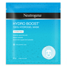 hydro-boost-hydrogel-mask-new.png